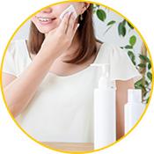 ポイント1:お使いの化粧品や肌質に合わせた使い方ができる